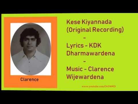 Kese Kiyannada (Original Recording) - Milton Mallawarachchi (1970s)