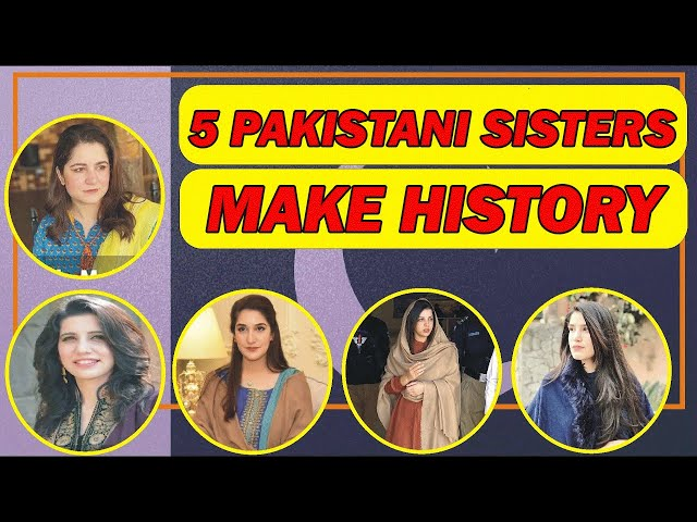 Five sisters set record of passing CSS examination   Sher Sisters   9 News HD