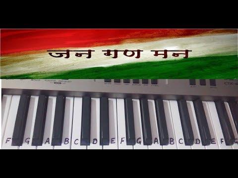 JANA GANA MANA INDIAN ANTHEM ON KEYBOARD PIANO CASIO