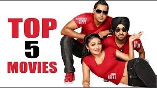 Top 5 Punjabi Films of 2018 l Top 5 Movies of 2018 l Latest Punjabi News l Punjabi Movie