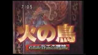 Hi no Tori Hououhen: Gaou no Bouken (subs) [1987, FC]