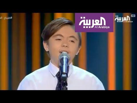 صباح العربية: أطفال -ذا فويس كيدز- يغنون محمد عبده وفيروز  - نشر قبل 28 دقيقة