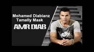 Amr Diab - Tagreba Wa Addet - Rmiks 2012