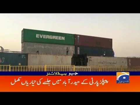 Geo Headlines - 10 AM 18-October-2017