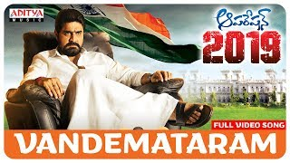 Vandemataram Full Song || Operation 2019 Songs || Srikanth, Manchu Manoj, Deeksha Panth