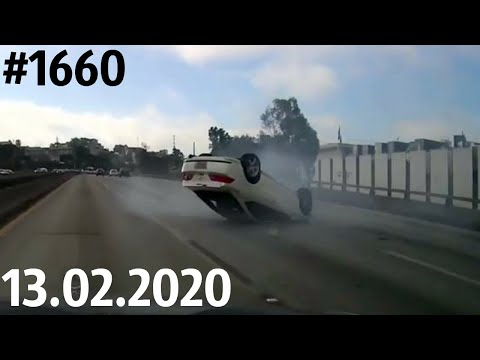 Новая подборка ДТП и аварий от канала «Дорожные войны!» за 13.02.2020. Видео № 1660.