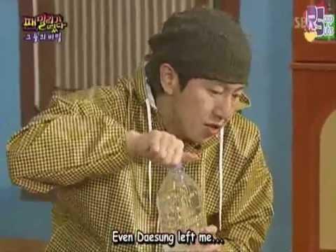 Daesung and his beloved sunbae-nim