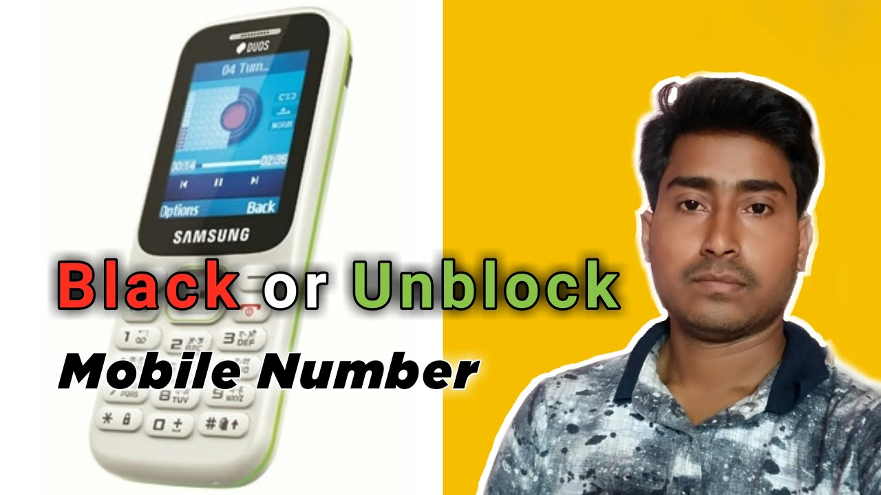 How to do blacklist a number & remove a number from blacklist in keypad  Mobile????