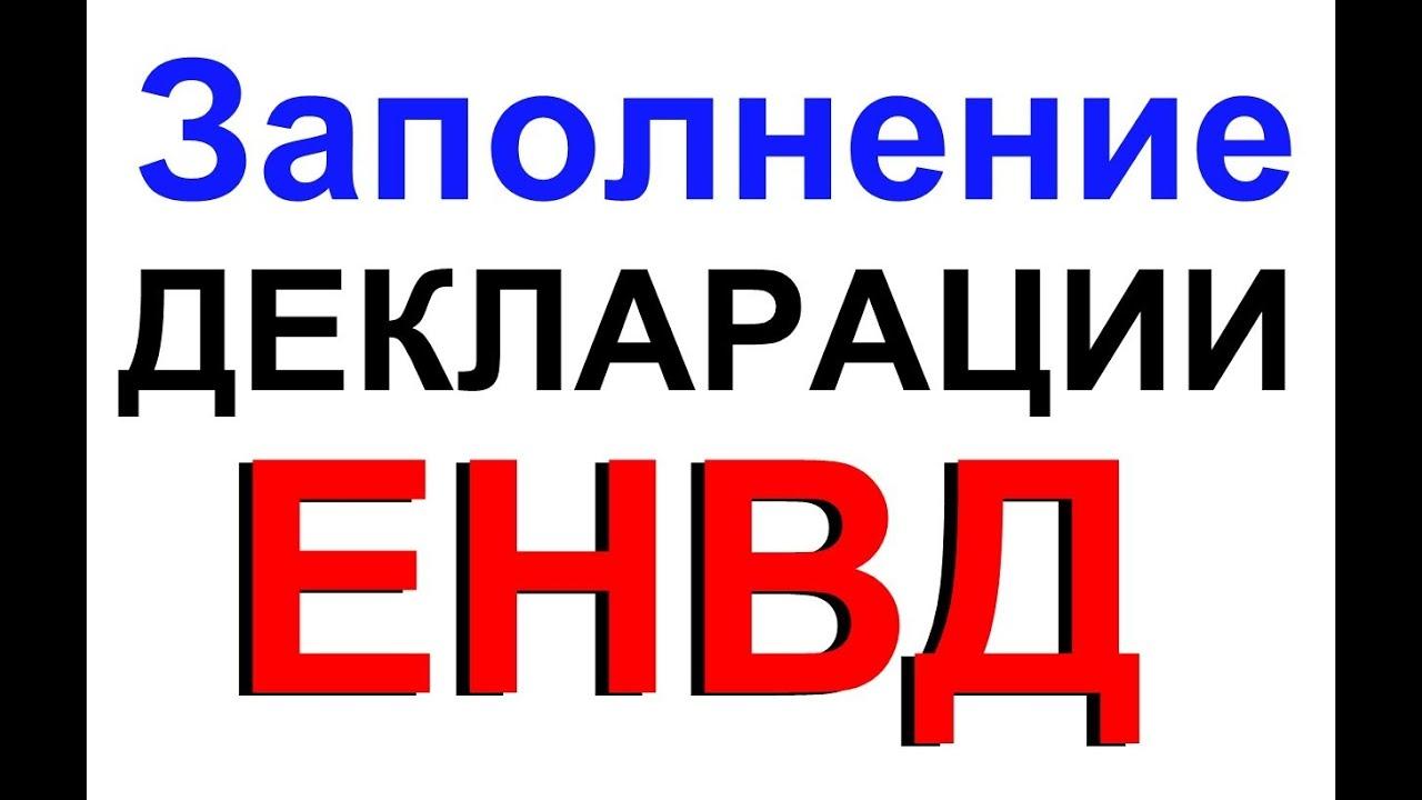 заявление на закрытие ип форма новая р26001 2013 бланк