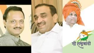 Mi Rashtrawadi Maharashtrawadi - Nilesh Magar