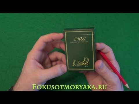 Обзор Крутой Колоды S.W.E Expert At The Card Table Эксперт за Карточным Столом - Фокусы от Моряка