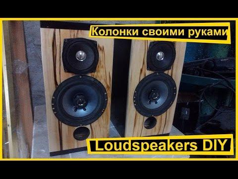 Корпус под колонки своими руками | Loudspeakers DIY | VENKO Wood