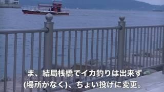 東京の小石川から神奈川県横須賀市、埼玉県秩父市へ。