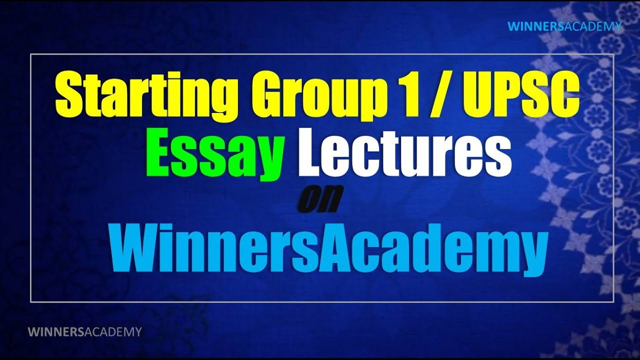 Upsc Mains Essay On Human Development  Youtube Upsc Mains Essay On Human Development Columbia Business School Essay also Essays On English Language  Professional Writing Services Melbourne