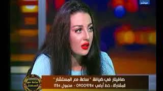 الفنانة صافينار تكشف رأيها في مصر قبل الثورة 25 يناير وبعدها