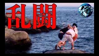 [実写] 海で乱闘 [俺ダイ]