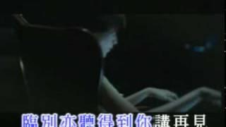 KTV 陳奕迅   明年今日十年粵語版