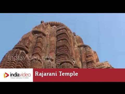 Still Life in Stone at Bhubaneswar Rajarani temple