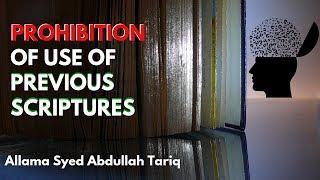 Discover Qur'an - Surah Al-Baqarah (2:121) (in Urdu) | Prohibition of Use of Previous Scriptures