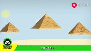 多年金字塔的秘密終於被科學家解開了, 謎底竟然是......