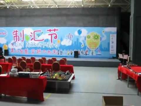 Mini Makers Faire - ShenZhen - setting up