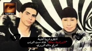 حسن البرنس - الشبراوية رجالة