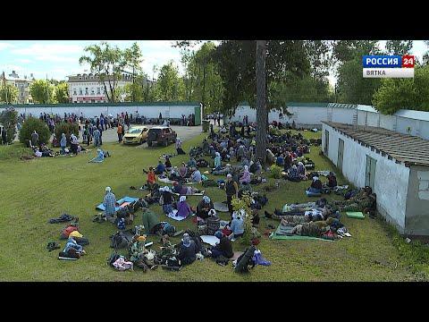 Вести. Киров (Россия-24) 03.06.2020 (ГТРК Вятка)