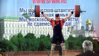 Кубок Москвы по тяжелой атлетике 2015 (в.к.до 94кг)
