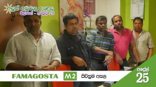 People Voice Cut - 1 - Milano