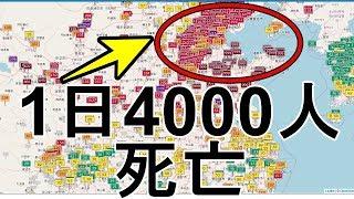 世界の大気汚染を比較。イギリスと中国には住めない!