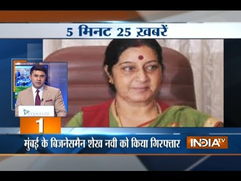5 minute 25 khabrein | 22nd May, 2017 - India TV