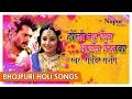 Holi Ka Din Aayil Mitwa   Ravinder Raju   Bhojpuri Holi Songs 2017   Nupur Audio