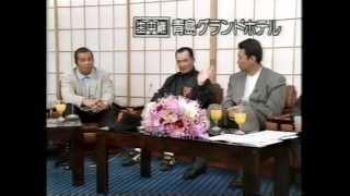 1993 松井秀喜 7 評論by 長嶋 茂雄 江川卓 掛布雅之