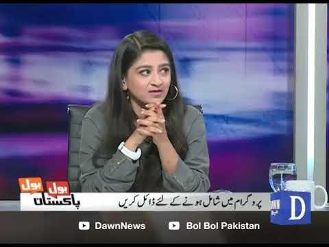 Bol Bol Pakistan - 27 December, 2017 -  Dawn News