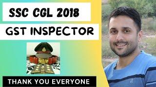 GST INSPECTOR   SUMIT SHEORAN   SSC CGL 2018