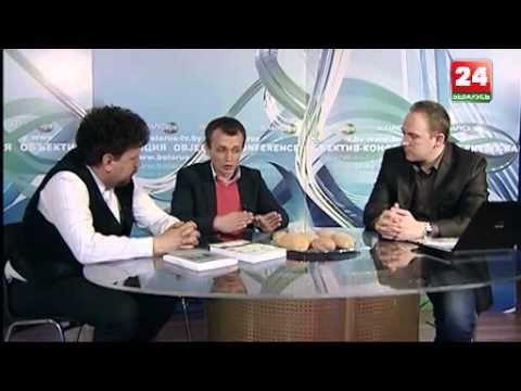 """""""24 вопроса"""": Картофелеводство."""