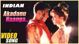 akadanu-naanga-song-indian-tamil-movie-kamal-haasan-urmila-matondkar-ar-rahman