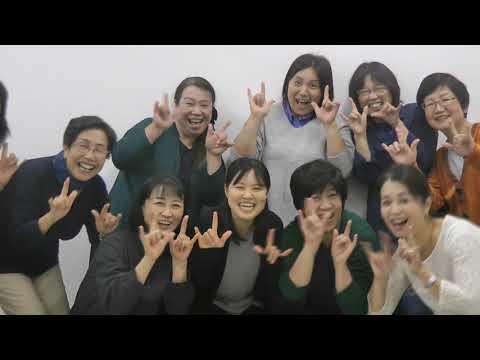 大津市手話言語条例PR動画