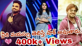 Telugu top Anchor's real age along with their Date of Birth || Rashmi, Sudheer, Pradeep, Sreemukhi |