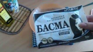 видео Хна и басма - натуральные красители для волос
