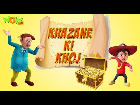 Chacha Bhatija Movie : Khazane ki khoj only on WowKidz