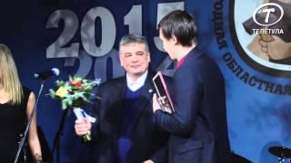 Алексинский химкомбинат признан лучшим по версии премии «Тульский БИЗНЕС» в импортозамещении