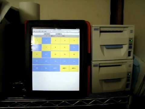 FVP-10(音声再生機能付きプリンタ)印刷例
