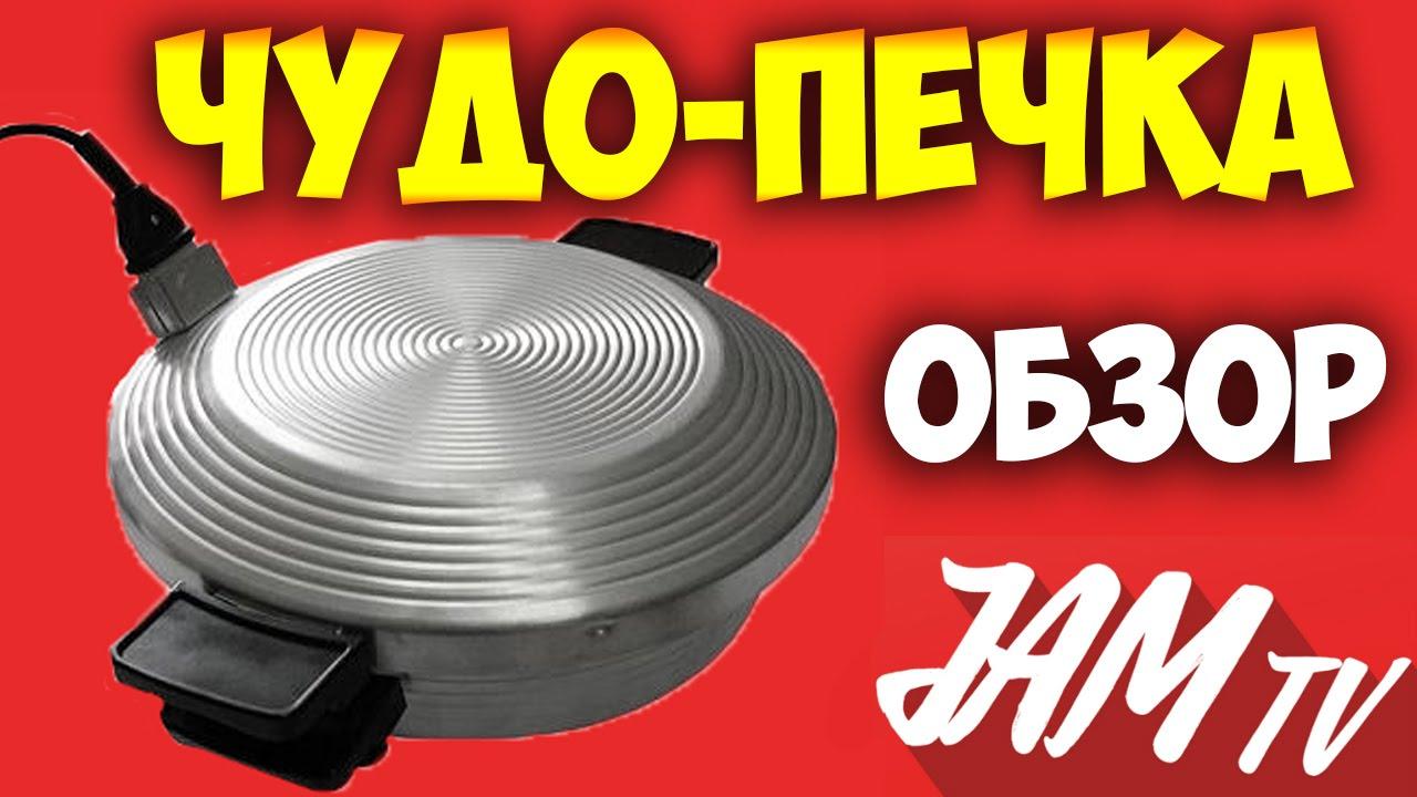 Газ стоит недорого, и такие плиты быстро нагреваются и остывают. Даже в случае отсутствия электричества на газу можно вскипятить чайник или.