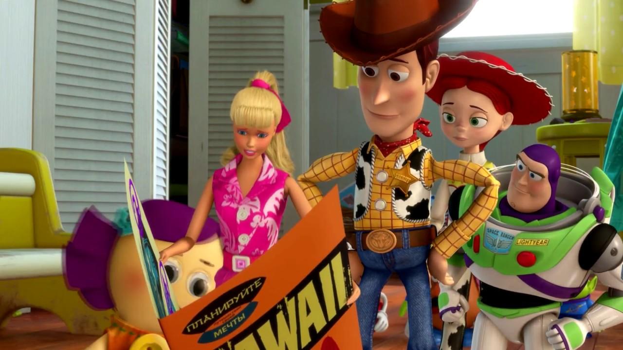 Toy Story Hawaiian Vacation Best Scenes