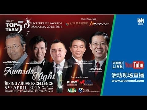"WoonMei LIVE!  "" The 3rd Top 50 Enterprise Awards Malaysia 2015/2016"""
