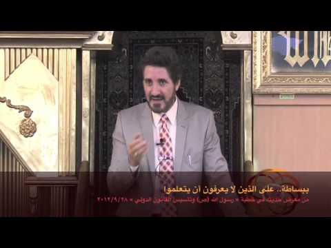 Teaser 5ème Rencontre Annuelle des Musulmans du Havrede YouTube · Durée:  1 minutes 31 secondes
