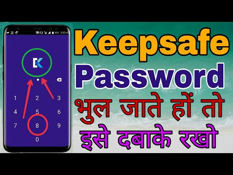 Baixar KeepSafe - Download KeepSafe | DL Músicas