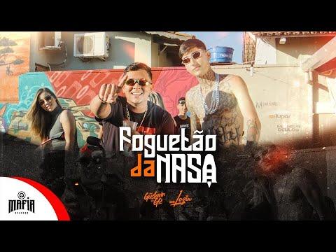 Foguetão Da Nasa – Mc Gustavin Do GO Feat. Mc Lozin