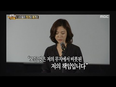 [Section TV] 섹션 TV - Hyegyo, who was awarded the Best Taxpayer Prize 20171203